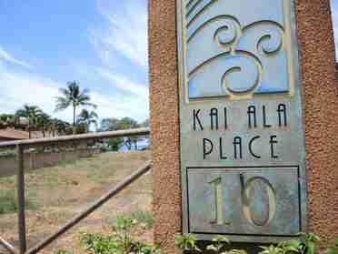 10 Kai Ala Dr Lahaina HI 96761 - photo #1