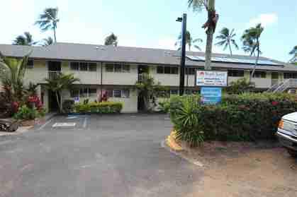 46 Hui Dr 105 Lahaina HI 96761 - photo #0