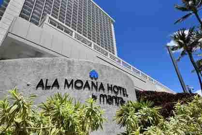 410 Atkinson Dr 623 Honolulu HI 96814 - photo #1