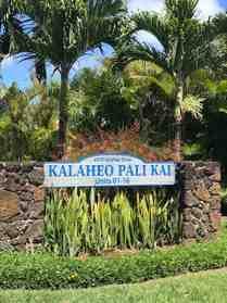 4370 Kalaheo Dr #1 Kalaheo HI 96741